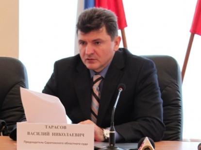 Фото:Саратовский областной суд