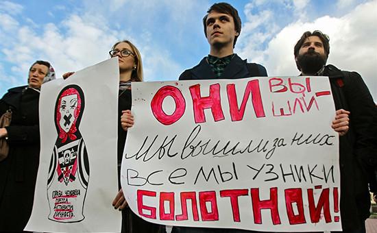 Митинг в защиту арестованных участников демонстрации на Болотной площади 6 мая 2012 года в Москве