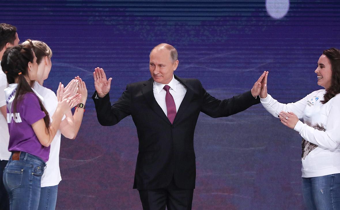 Владимир Путин и молодёжь