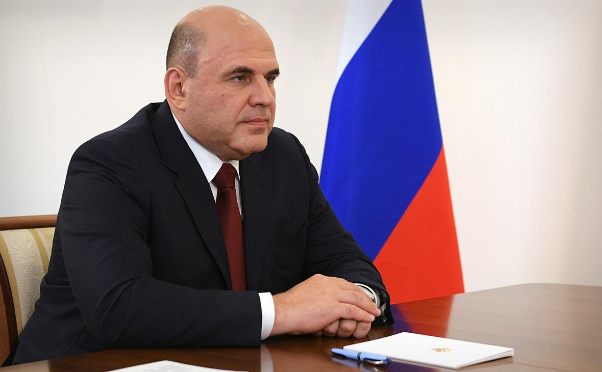 Мишустин призвал министров не вынуждать Путина делать публичные замечания