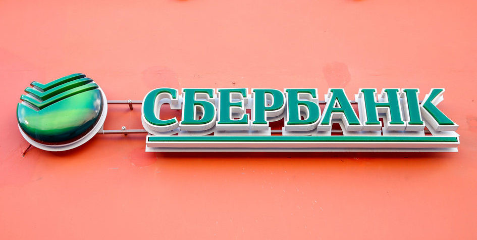 Фото: Николаев Александр/ТАСС