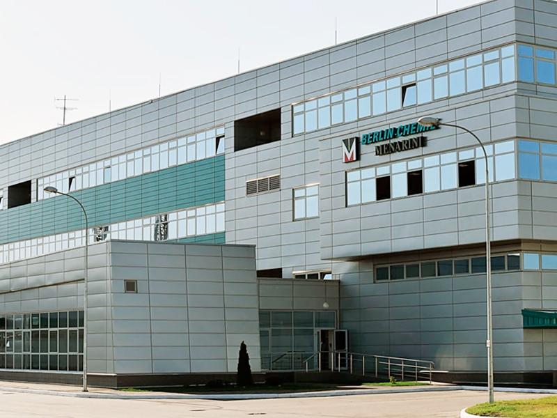 Фото: Инвестиционный портал Калужской области