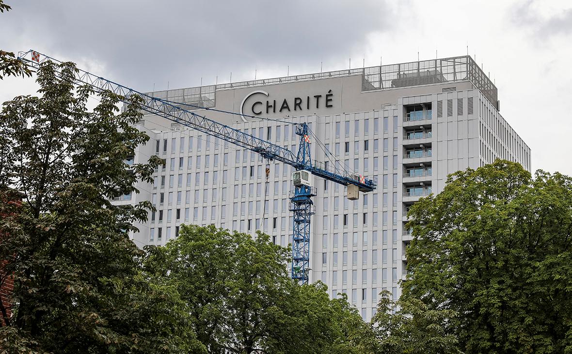 Клиника «Шарите» в Берлине, где находится Алексей Навальный