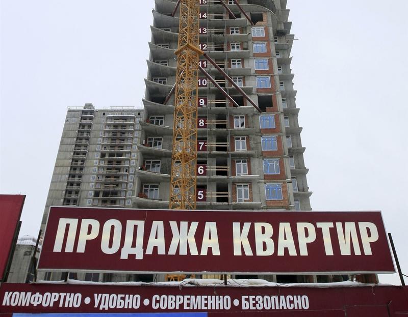 Фото:Photoagency Interpress / Russian Look