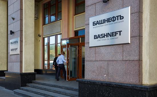 Офис компании «Башнефть»в Москве