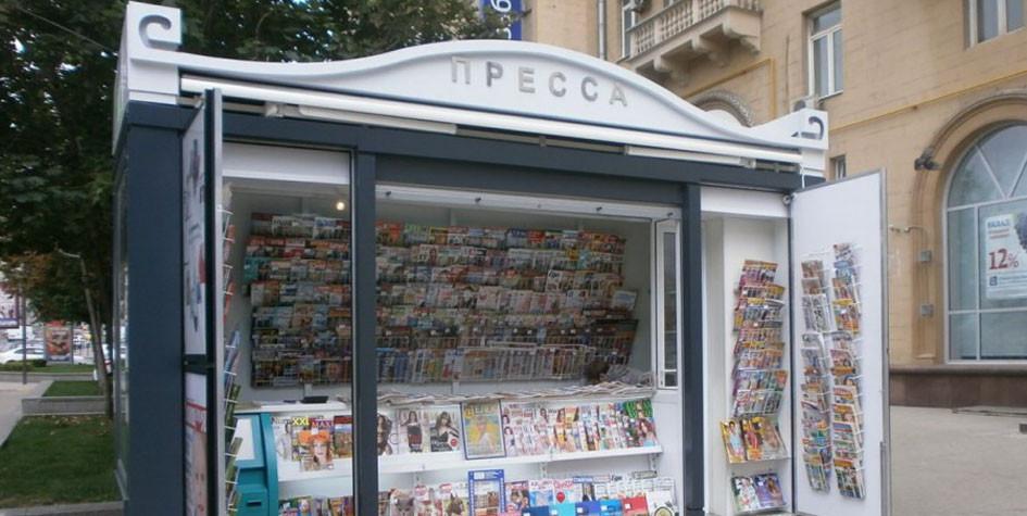 «Советский спорт» объяснил невыход газеты в Москве