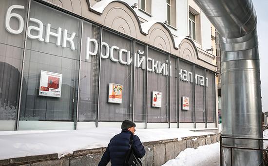 Фото:Александр Щербак/ТАСС
