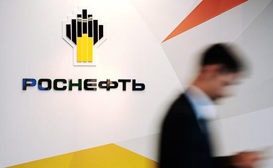 Логотип «Роснефти»