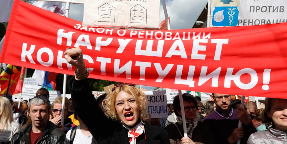 Митинг противзакона ореновации вМоскве