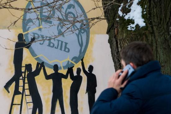 Фото: Евгений Егоров / Ведомости
