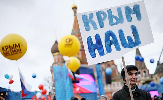 Участник митинга-концерта «Мы вместе», посвященного годовщине воссоединения Крыма с Россией, на Васильевском спуске. 18 марта 2016 года