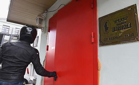 Обыски втеатре «Гоголь-центр»