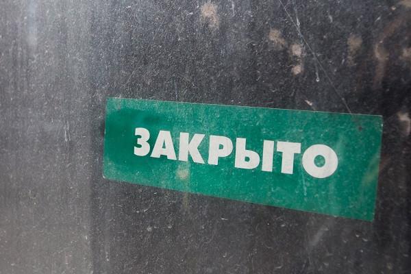 Фото: Екатерина Сычкова, РИА URA.RU