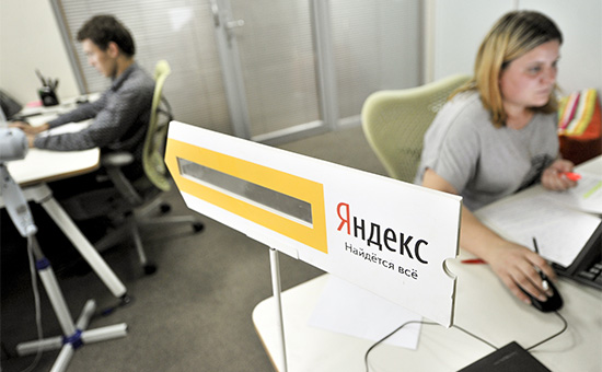 Фото:Евгений Курсков/ТАСС
