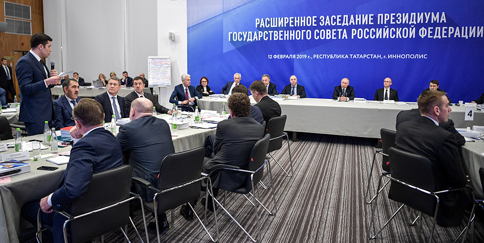 Фото: Алексей Никольский/пресс-служба президента РФ/ТАСС