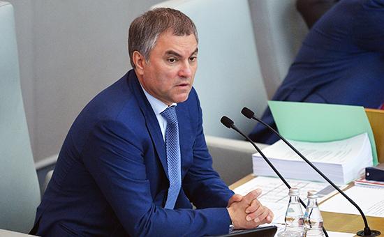 Володин рассказал о новой поправке от Госдумы в закон о сносе пятиэтажек
