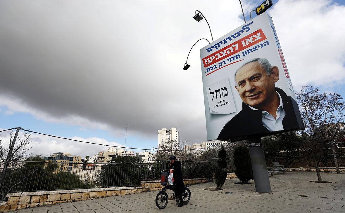 В Израиле стартовали третьи за год выборы в парламент