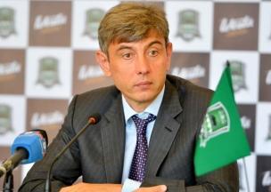 Фото: ФК Краснодар