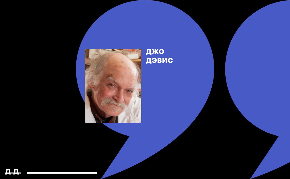 Фото: biosummit.org