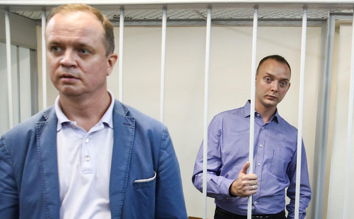 Иван Павлов и Иван Сафронов