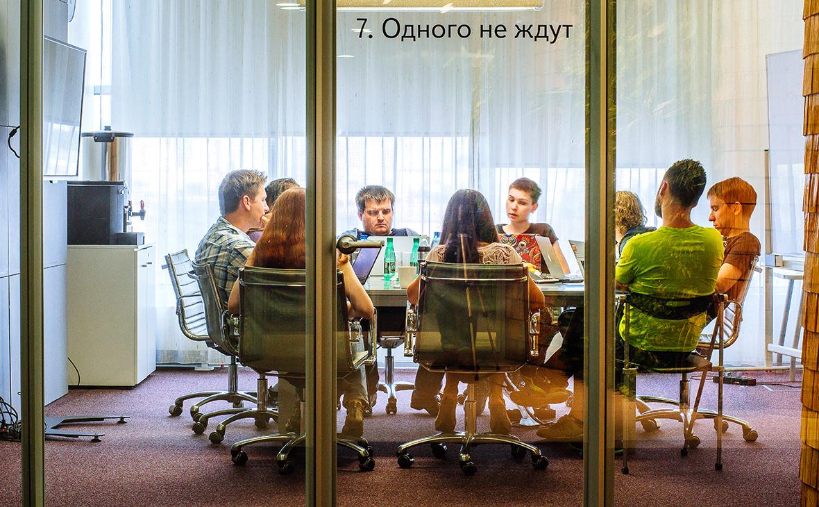 Офис компании «Яндекс»