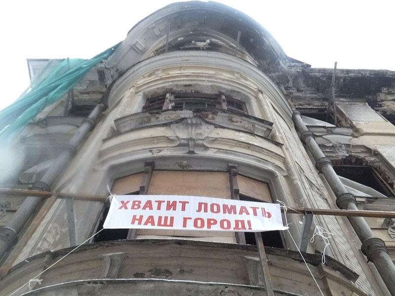 """Фото: Фото с сайта """"Архнадзора"""""""