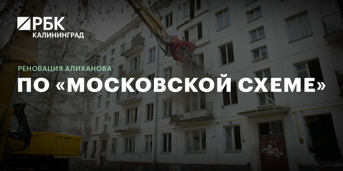 Фото:Роман Родионов