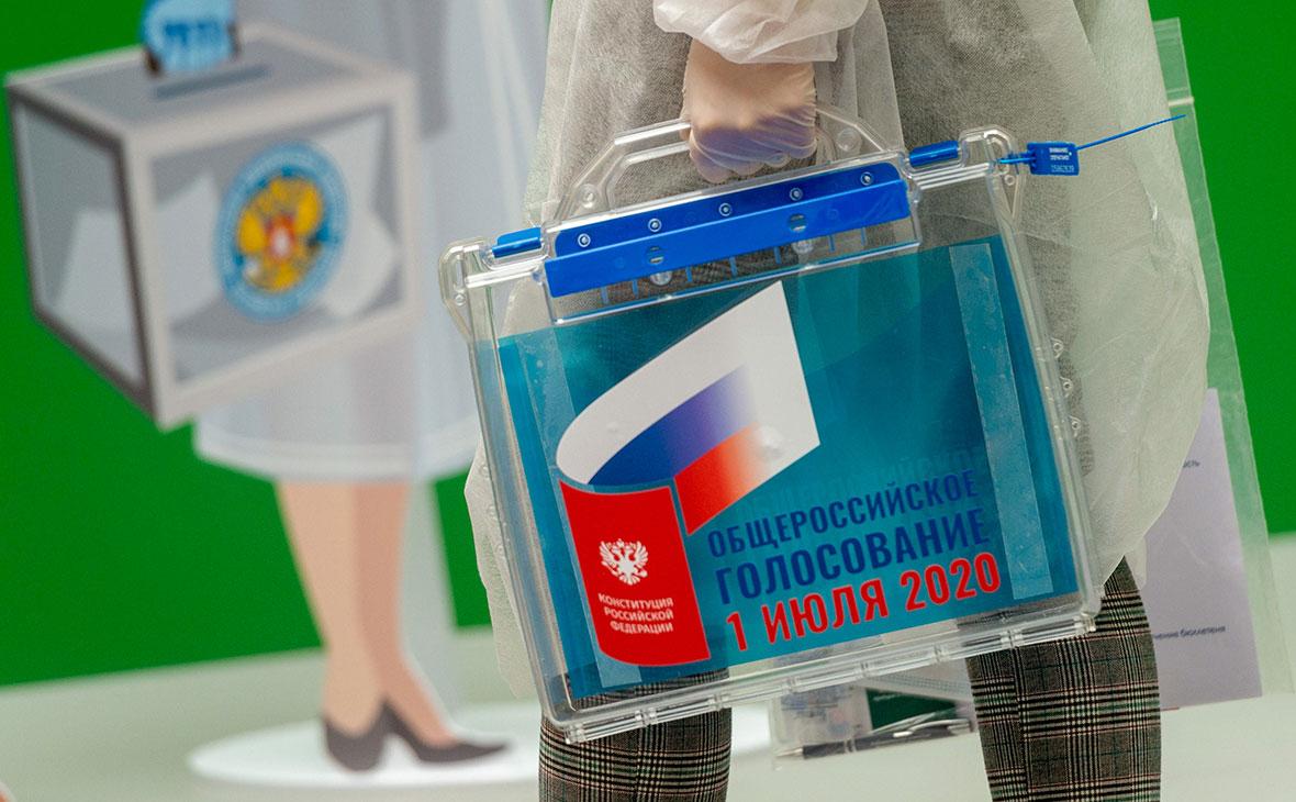 Фото: ЦИК России / ТАСС