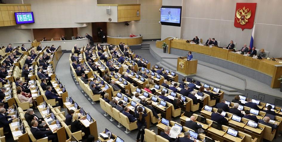 Фото:Заседание Госдумы. Вячеслав Прокофьев/ТАСС