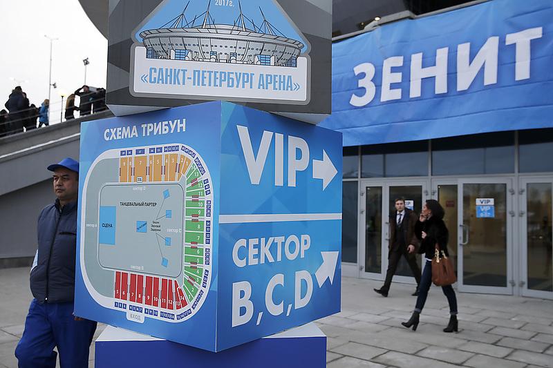 Фестиваль «Радио Зенит» на стадионе «Санкт-Петербург Арена»