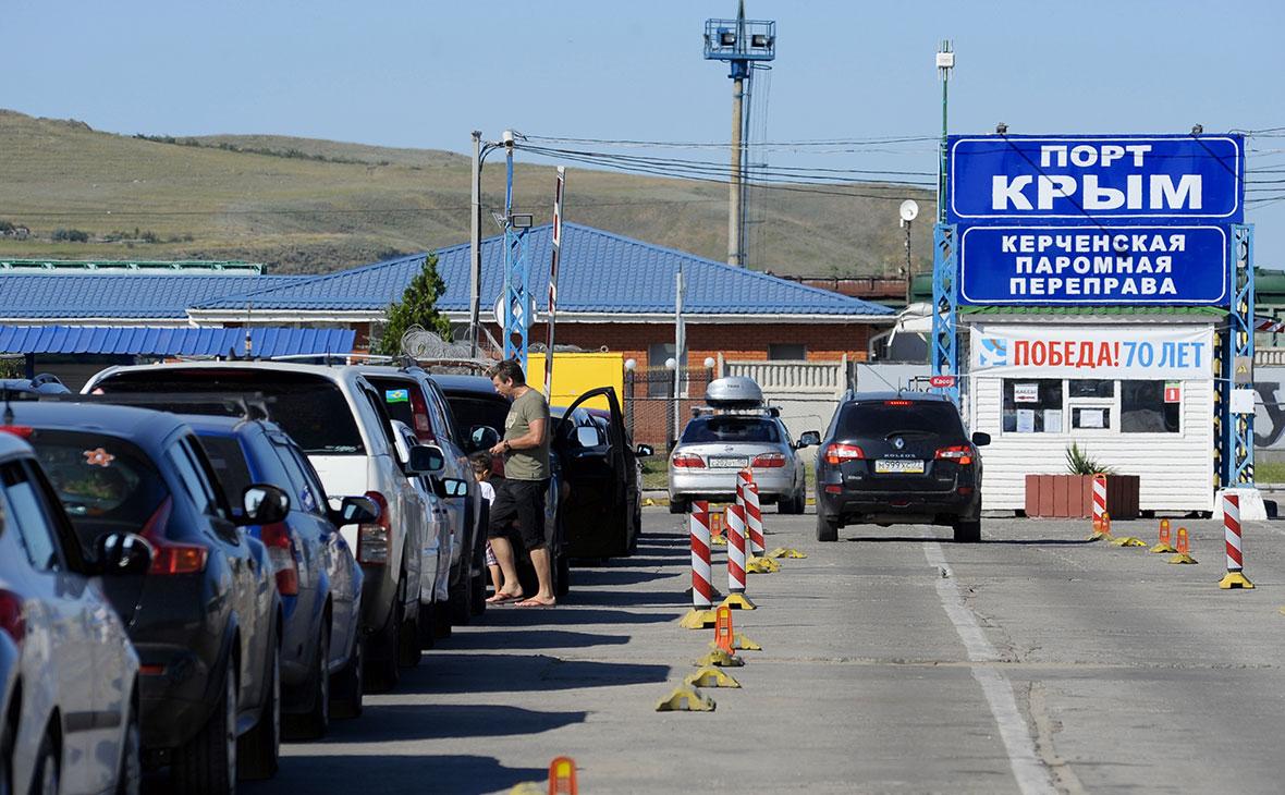 Паромная переправа «Крым»в Керчи