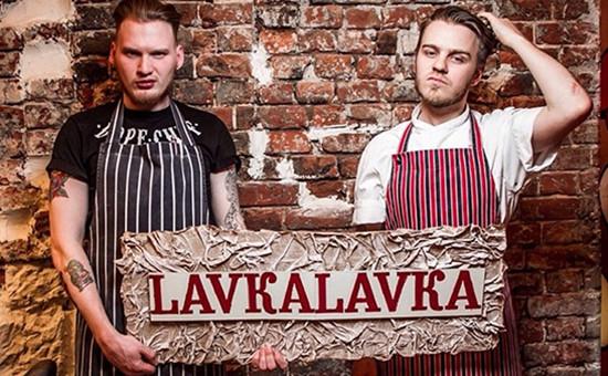Фото: lavkalavka.com