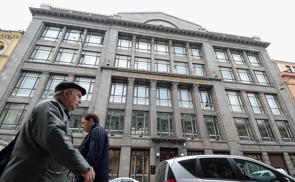 Здание Минфина в Москве
