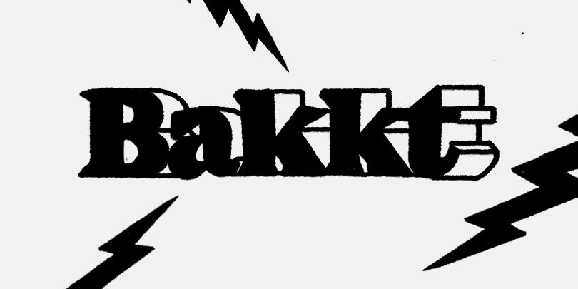 Платформа Bakkt запустит Bitcoin-опционы :: РБК.Крипто