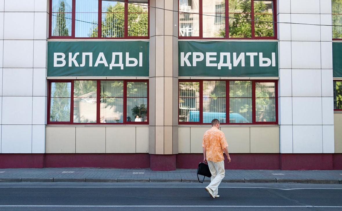 Изображение - Центробанк россии обяжет банки и мфо рассчитывать долговую нагрузку 755317624390426