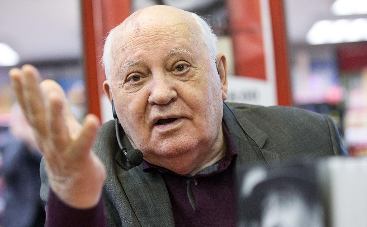 Горбачев назвал оскорблением памяти погибших слова Зеленского о войне