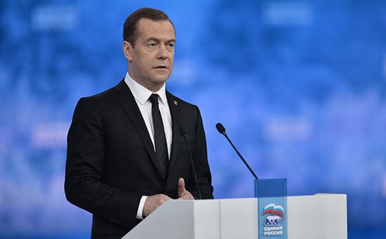Премьер-министр РФ, председатель партии «Единая Росия» Дмитрий Медведев