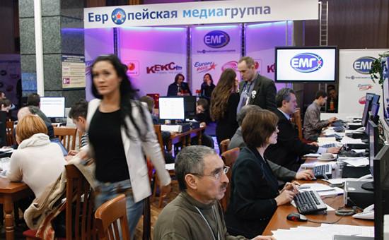 процесс русская медиагруппа радиохолдинг фото этому сервису