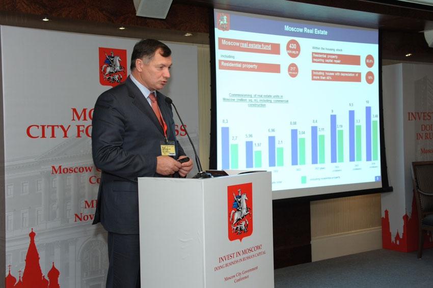 Фото:Сайт департамента градостроительной политики г. Москвы