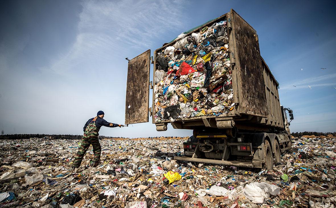 Полигон твердых бытовых отходов «Ядрово»