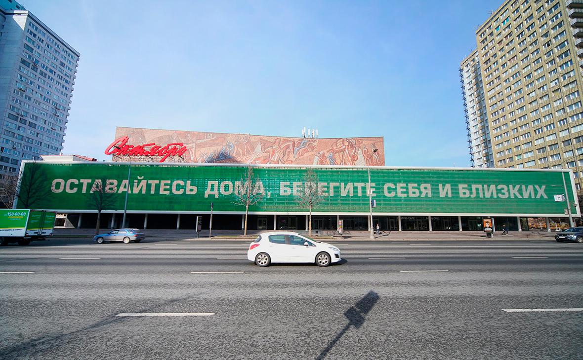 Кинотеатр«Октябрь», Москва