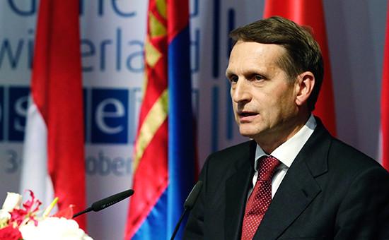 Спикер Госдумы РФСергей Нарышкин наконференции врамках осенней сессии Парламентской ассамблеи ОБСЕ, Швейцария, октябрь 2014 года