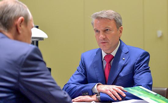 Президент России Владимир Путин и председатель правления Сбербанка РФ Герман Греф (слева направо),10 ноября 2015 года