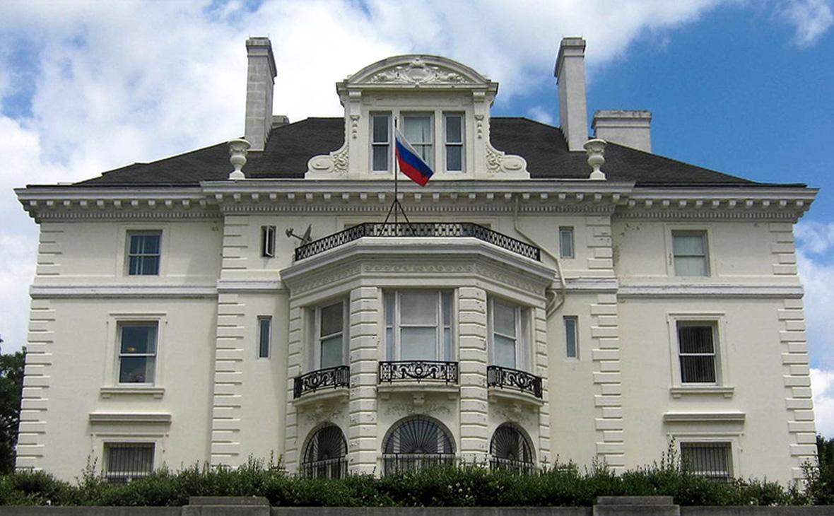 Торговоепредставительство Россиив Вашингтоне