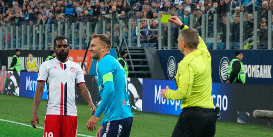 РФС отказал «Зениту» в переигровке матча с «Амкаром»
