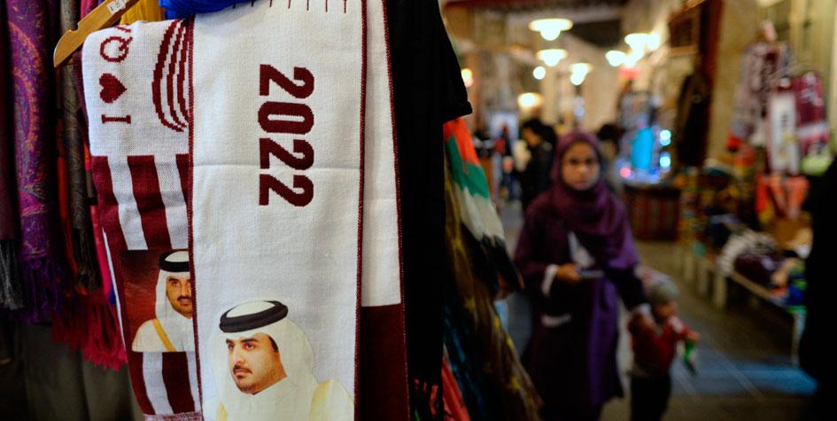 СМИ узнали о требовании шести стран к ФИФА лишить Катар ЧМ-2022