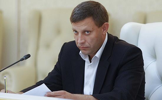 Премьер-министр ДНР Александр Захарченко.