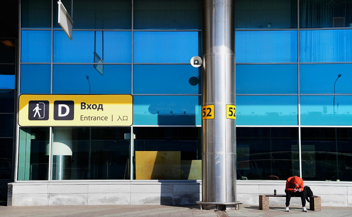 Вход в терминал D Международного аэропорта Шереметьево
