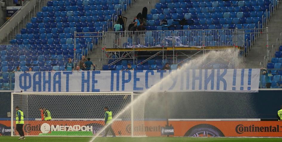 Фото: Maksim Konstantinov/ Globallookpress.com
