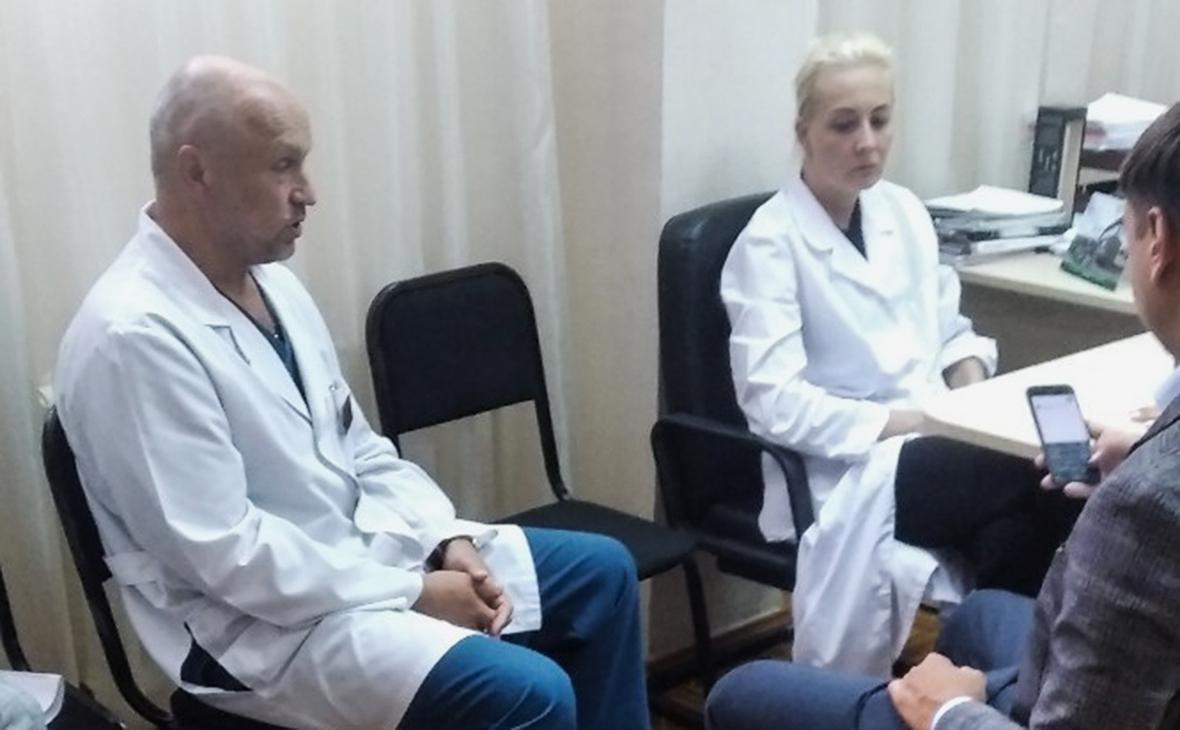 Юлия Навальная и врачи БСМП №1 г. Омска